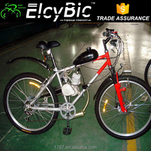 steels 49cc kids gas engine powered bicycle(E-GS202)