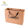 Luxury custom brown paper shopping bag