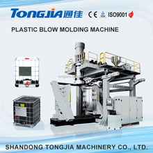 IBC Tank Special Blow Molding Machine (Tongjia Brand)