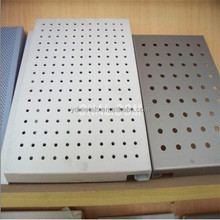 Decorative metal outdoor wall panel stainless steel perforated ceiling sheets