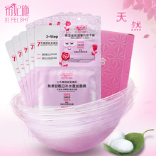 Q10 Alpha Arbutin and Rose Extract Whitening Moisturizing Facial Mask