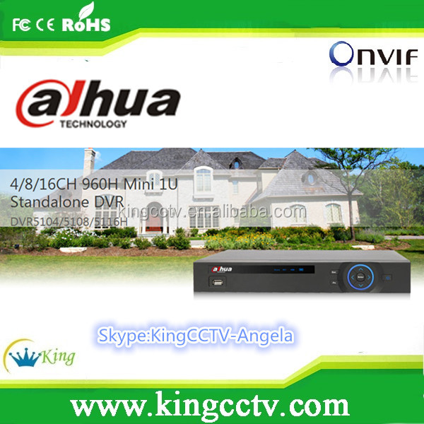 Dahua 4ch H.264 dual-stream Video Compression 960H Mini 1U Standalone DVR: DVR5104H-V2