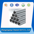 china hot sale seamless aluminum tube for bicycle frame