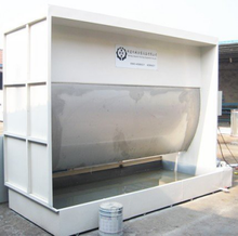 KX-5600B Customizable Water Curtain Wet Spray Paint Booth