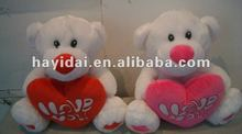 Valentines promotional gifts Plush toys