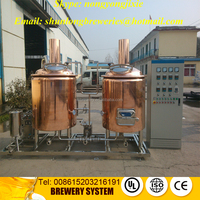 gold supplier 2bbl 3bbl 4bbl 5bbl 10bbl electric brewing kettle with whirlpool tank