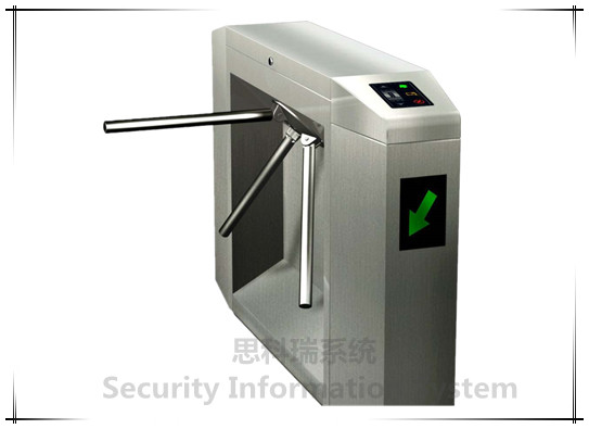 this new fingerprint identification Dual antistatic aids tripod turnstile