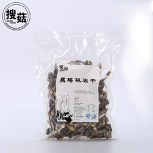Organic Dried Wholesale cheap price collybia albuminosa black mushroom
