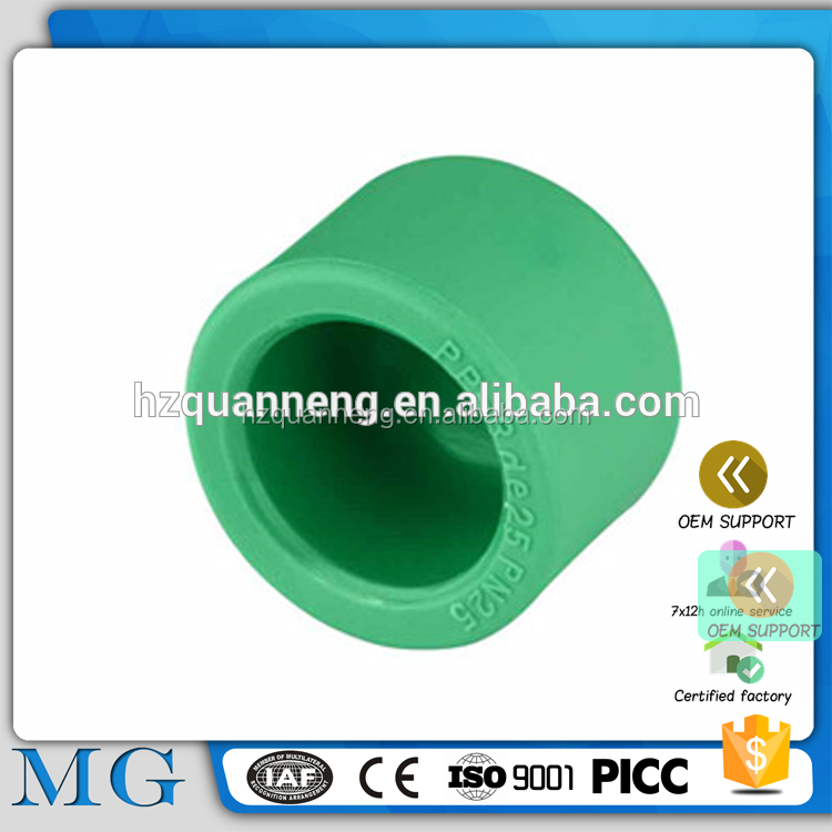 MG-C 1745 tube end cap plastic cover 25 mm