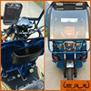 Three wheel electric rickshaw, battery power electric tricycle India Hot
