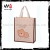 Brand new pp non woven recycle bag made in China