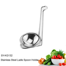 SY-KG132 Culinary Upright Spoon Rest, Stainless Steel Ladle Spoon Holder Cooking Utensils Stand Tray