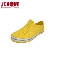 Summer Eva yellow color shoes