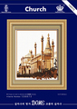 "Beautiful Scenery ""Church"" Design Cross Stitch Kit 2015 Latest Designs for DOME Cross Stitch"
