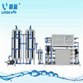 reverse osmosis pure water treatment equipment for drinking water production plant