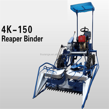 BSC tractor mounted rice wheat reaper binder machine price