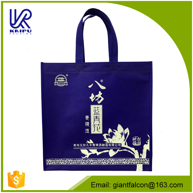 2016 New design silk screen print non woven shopping bag made in China