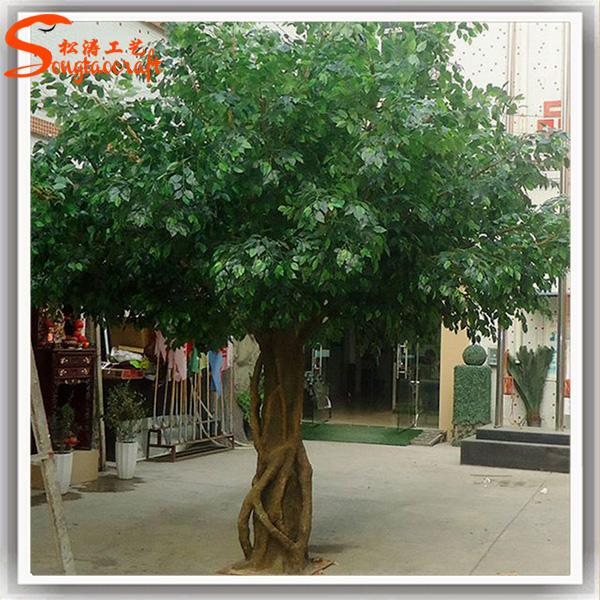 Songtao Fiberglass Fake Artificial Oak Bonsai Tree For ...