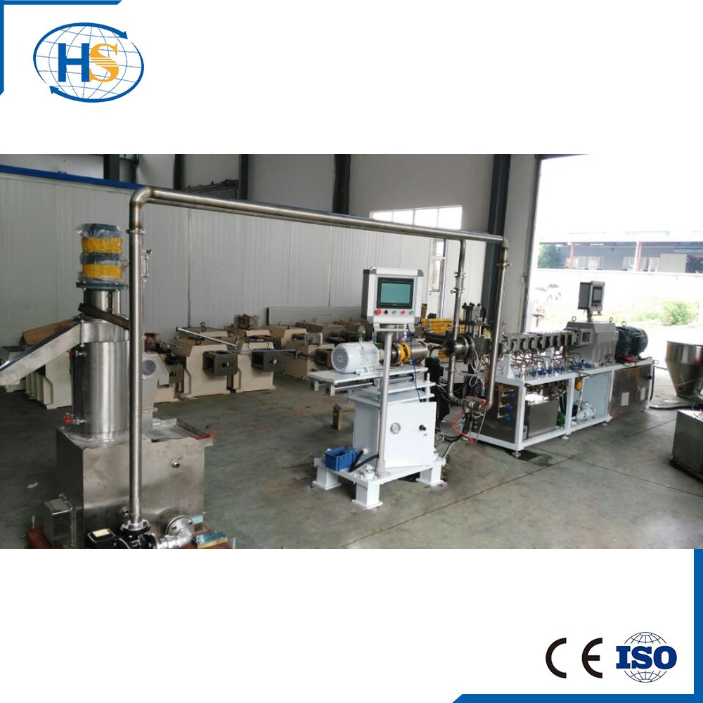 Underwater Pelletizing System/ Plastic Recycling & Pelletizing Machines