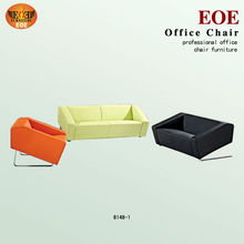 comfortable and stylish office sofa 8148