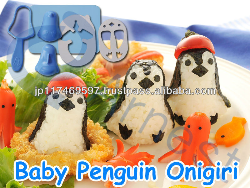 japan rice food kitchenware children gift animal toy bento electric lunch box rice bowl ball set Baby penguin onirigi