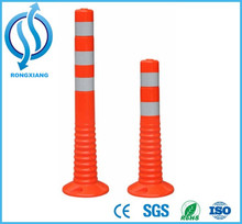 Best Quality Strong Flexible Reflective Road PU Warning Post Spring Delineator