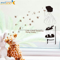 Removable dandelion beautiful girls wall stickers for living room I am a small dandelion flying freely ( ZYPB 715)