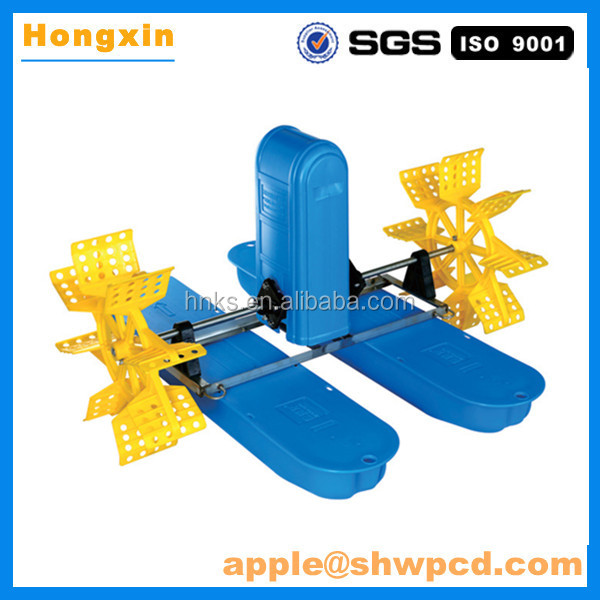 paddle wheel aerator.jpg