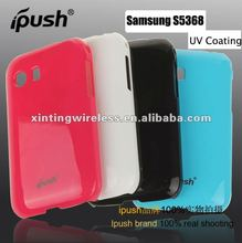 hard case for Samsung Galaxy Y S5360