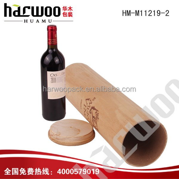 Cheap tube wooden wine gift box for one