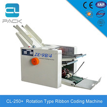 Best Selling Automatic Full Used Paper Folding Machine