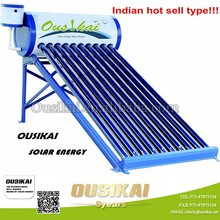 Best selling Solar water heater price in india with feeding tank