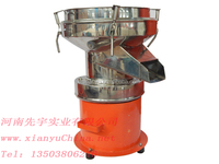 jaggery shifter grinding machine
