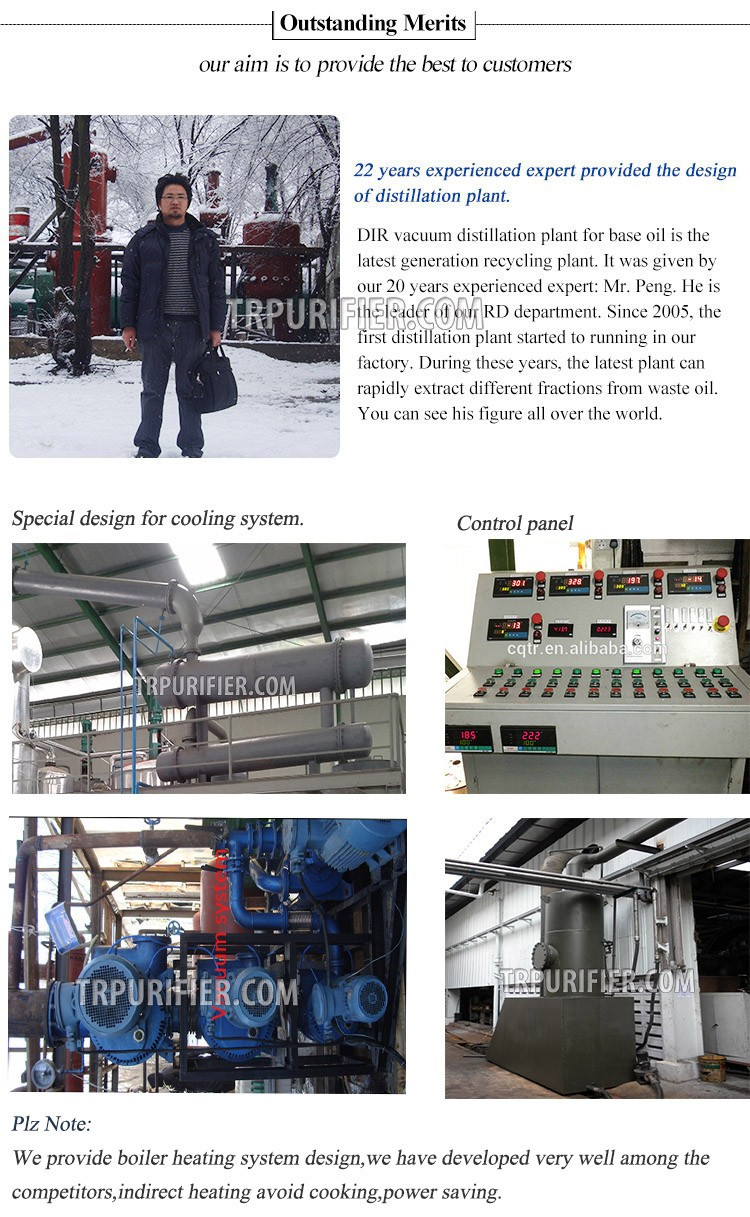 No chemical vacuum system waste oil distillation equipments