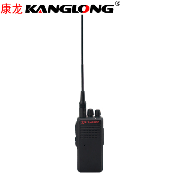 KL-Q6 UHF 400-480mhz High Power 10Watt Walkie Talkie Handheld Radio