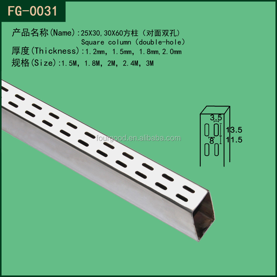 Square pipe metal slotted c channel