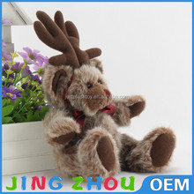 Custom Christmas plush deer doll and 8 inches Cute plush brown stuffed deer
