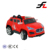 Made in china factory super quality electric car for FL-1598 children ride on car