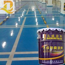 Car parking floor paint floor epoxy coating / industrial floor paint /Scratching Resistance Epoxy