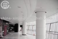 Building decoration material