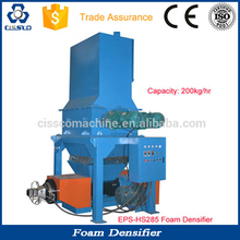CE STANDARD FOAM DENSIFIER MACHINE WITH HIGH QUALITY