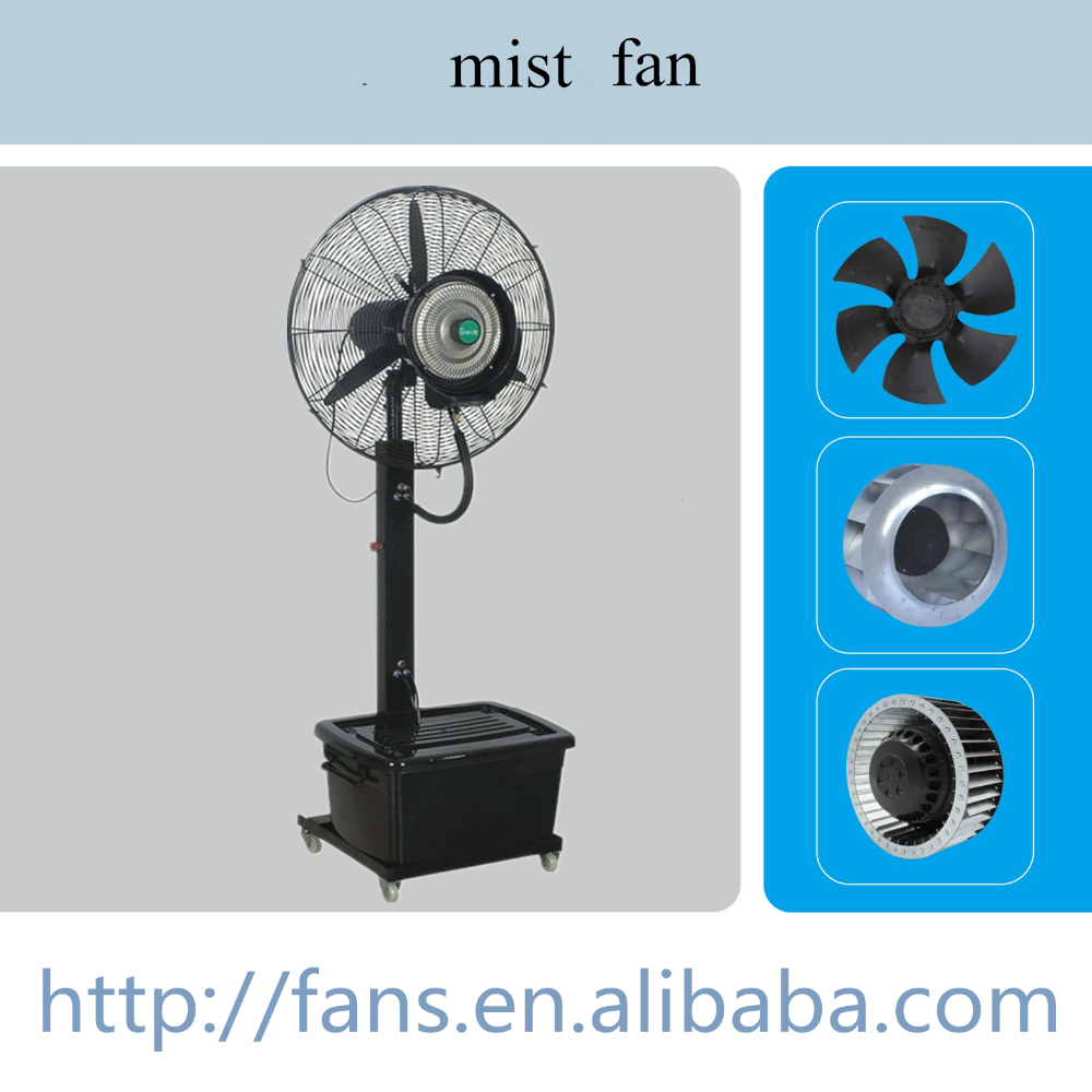 commercial outdoor - Outdoor Misting Fan