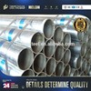 plumbing materials plastic coated steel pipe hot dipped zinc coating