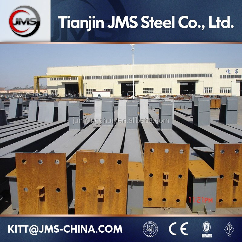 Universal Column 125*125/steel h beam/price list