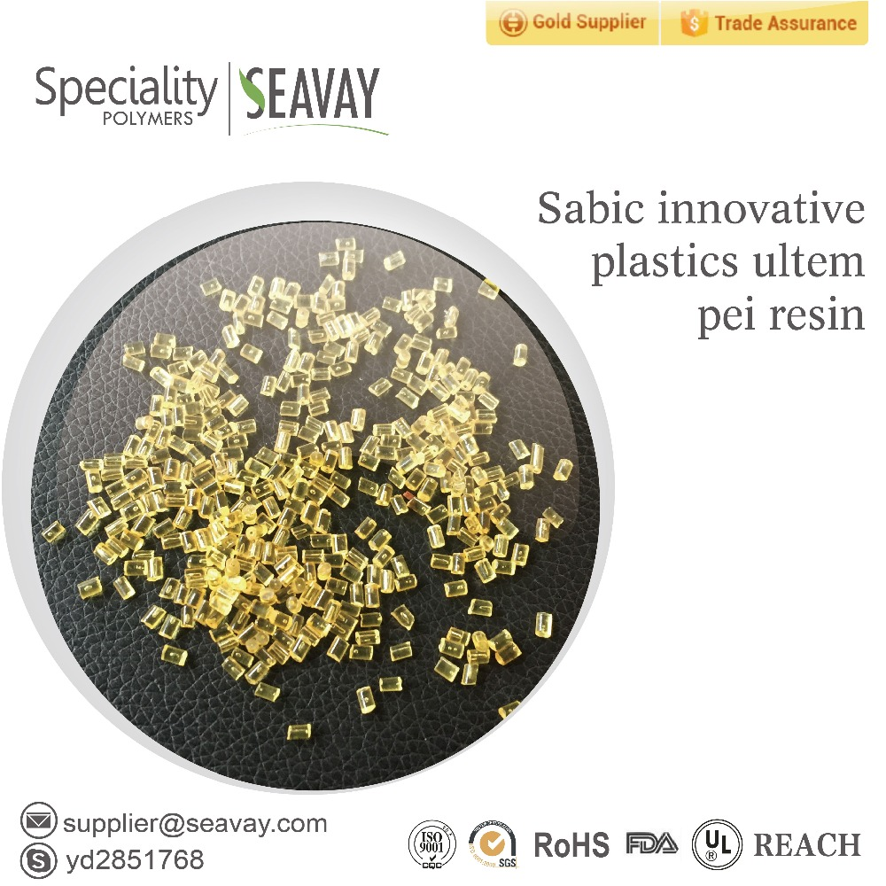 Good flow Inherently flame retardant PEI Resin Food Contact compliant resin Ultem PEI <strong>1010</strong>