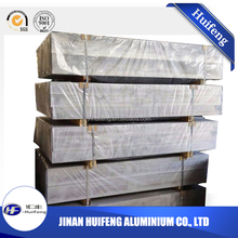 Alibaba express china 10mm thickness aluminum plate, aluminum alloy plate with cheap price