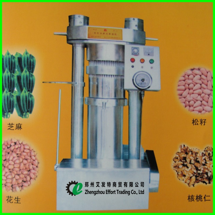 2017 Hot sale sesame cold oil press, cold sesame oil mill with bottom price