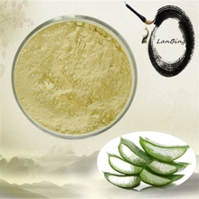 High quality and 100% natural aloe-emodin vera gel freeze dried 200x powder vine vera