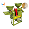 HONEST1801 Hot Sale High Quality Small Scale Rice Milling Unit