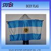 Cheap silk screen printing custom cape flag or body flag